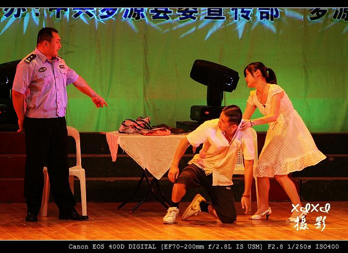 【国庆七天乐】1、文艺汇演(罗源) - xixi - 老孟(xixi)旅游摄影博客
