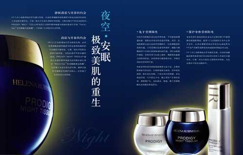 HR PRODIGY NIGHT TISSULAR - peter - 首席护肤狂人的美肤杂志