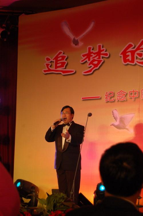 纪念改革开放诗歌演唱朗诵会
