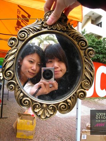 2009.1.10看展3人组(人物篇) - Gemini - GgEe +MmIi- NnIi