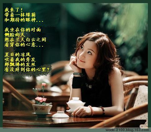 爱情的周围是什么?(原创) - 小金猪 - 以诚感人者,人以诚而应!