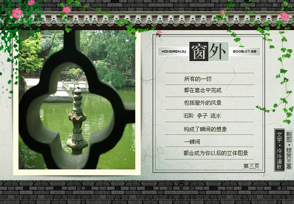 精美圖文欣賞32 - 唐老鴨(kenltx) - 唐老鴨(kenltx)的博客