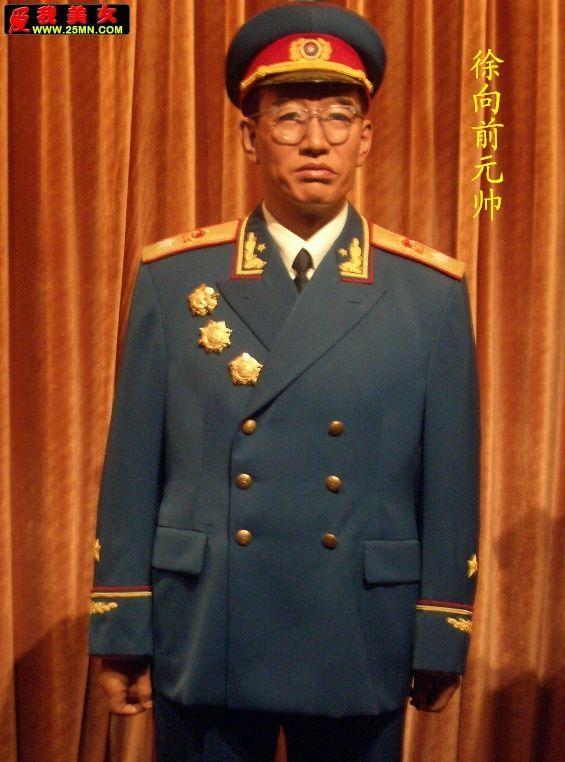 主席妙语评点十大元帅 - 马骁-v-mzm - 马骁