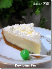 Key Lime Pie--佛岛酸橙派