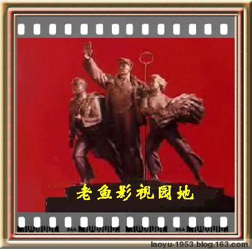 电子版《解放军摄影》杂志在线欣赏 - 铁岭老鱼 - 老鱼的温馨港湾