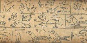纳西族东巴文东巴画 - li-qy - 行吟天涯:旅游·少数民族文化