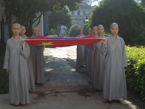 六十华诞,本院举行国庆升旗仪式 - 福建佛学院(女众部) - fjfxy2008的博客