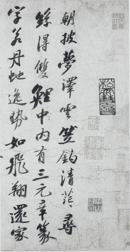与S的笔迹对话录:诗仙李白 - 巫昂 - 巫昂智慧所