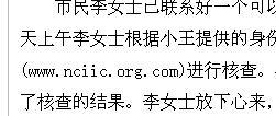 网站编辑--用心会更好! - 冯新凯 - 网站运营 网络营销