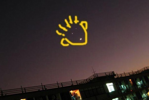 """网友涂鸦""""双星伴月"""" 创意无限想象丰富 - stellahuaxue - ~学 Stella (说)化~~"""