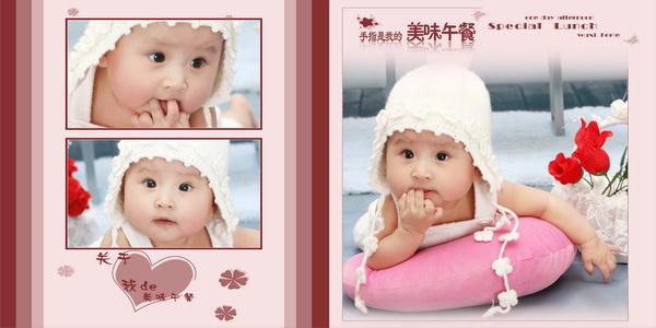儿童摄影的基本用光 - 光影随行 - 光影.杂志