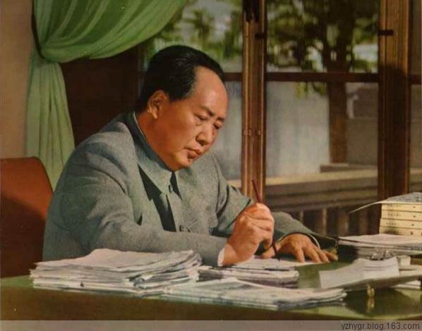毛泽东主席简介 评价 相片 书法手迹 博客小老头 老人相片...