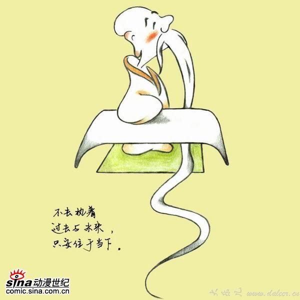 耐人回味··· - 兔子(游侠) - ·