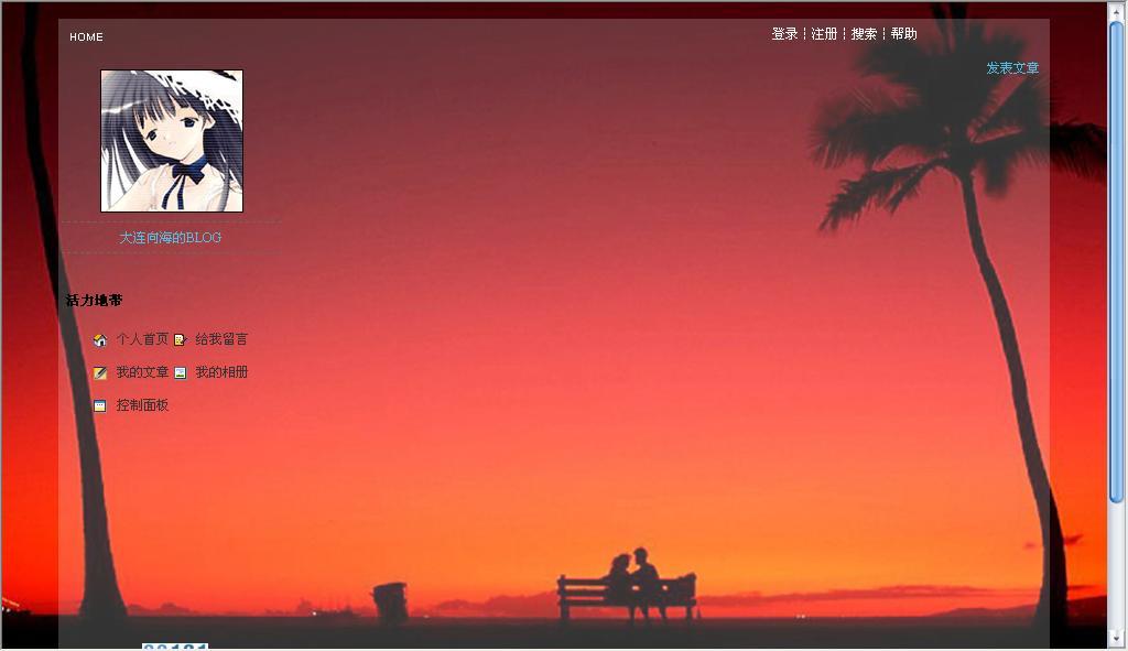 模版13《夕阳西下》 - 雨忆兰萍 - 网易雨忆兰萍的博客