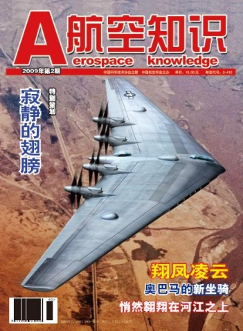 2009-02期《航空知识》目录 - 司古 - 司古的博客