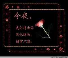 凌晨四点 - 一叶知秋 - mahuban的博客