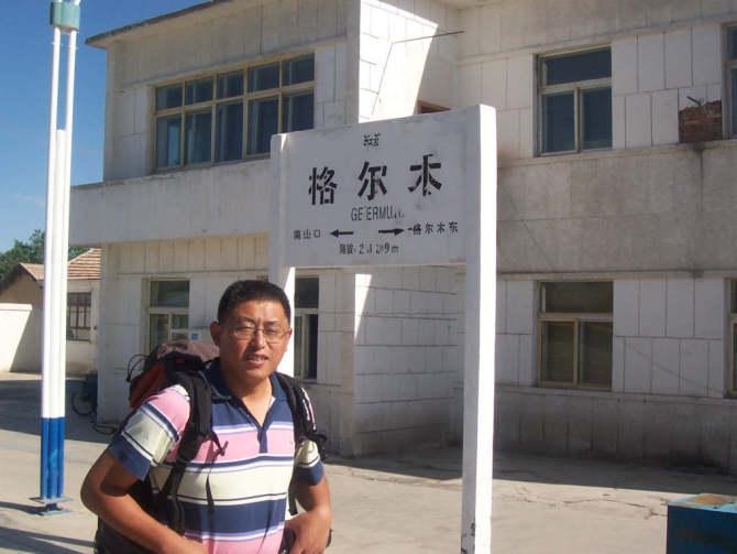 三十日,游走在西藏和尼泊尔(一)出发 - qdgcq - 青岛从容