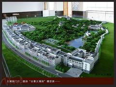"""291。我们去参观了建设中的""""五千年文博园"""" - thzhmr - 花亭湖的颂歌"""