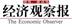 """银川出租车司机的一笔账 感觉象""""被淘空了"""" - shanben56ing - shanben56ing的博客"""