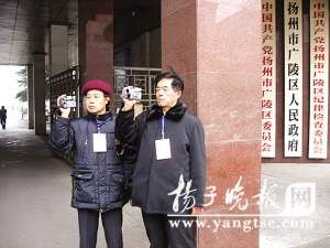 新年上班第1天 政府门口架摄像机逮迟到者 - 光流 - 一纸空文