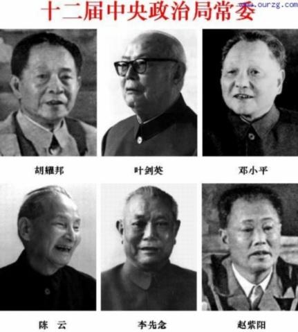 值得珍藏的毛主席老照片和历界领导人 - 游来游去金鱼 - 海阔凭鱼跃天高任鸟飞
