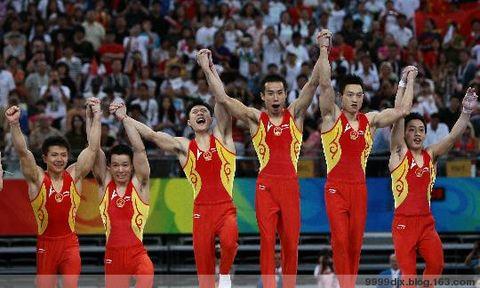 2008北京奥运会 中国金牌明星风采(一) - 天天快乐 - 天天快乐