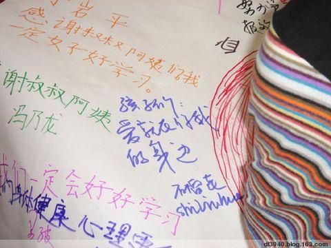 《因为有爱才有希望 — 步云山之行有感》作者:退休农民 - dl3040 - 大连天健3040论坛博客