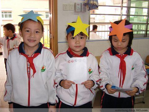 """一(4)班第一批""""课堂小明星"""" - uuketang - 幽幽课堂"""