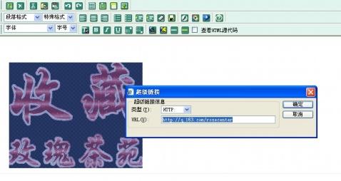 引用 如何制作链接图【原创教程】 - 杨柳 - 杨柳--博客