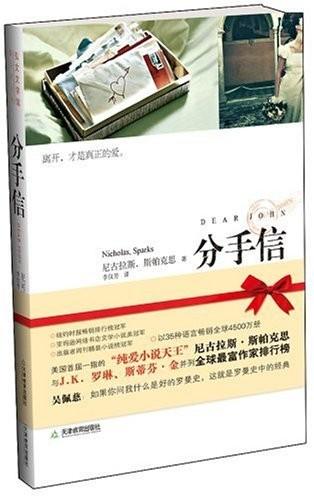 这本书的封面很嗲 - 巫昂 - 巫昂智慧所