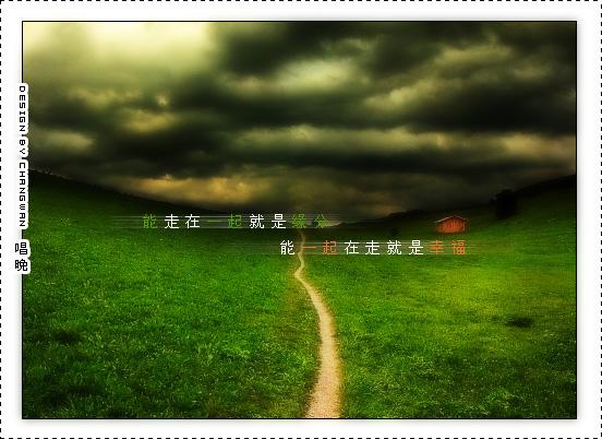 有缘无份——因为伤感所以美丽(引) - 雁月菊蚕 - 流泪的风......