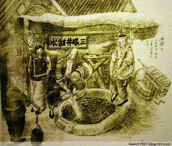 老北京-吃水(2) - 刘炜大老虎 - liuwei77997的博客