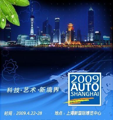 上海车展之外资凋敝 自主车企值得庆贺吗? - 王国概论 - 王概的网上会客厅