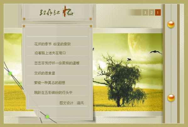 精美圖文欣賞122 - 唐老鴨(kenltx) - 唐老鴨(kenltx)的博客