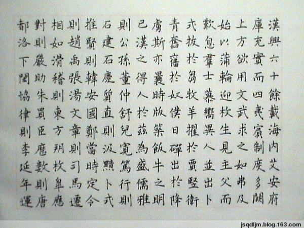 (原创)QD鹤城硬笔书法(38) - qd鹤城 - QD鹤城的博客