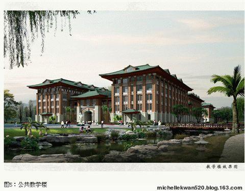南方医科大学顺德校区图片