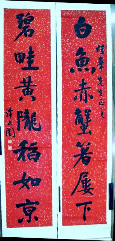 谭延闿书法 - 艺术真谛 - 艺术真谛的博客