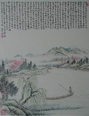 我策划组织的一个画展即将开幕 - 网上黎晗 - 黎晗围庄