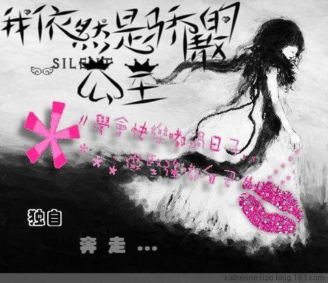 爱情 没有对不起~只有不珍惜 - 中国芭比娃娃~林中精灵 - 中国芭比娃娃~林中精灵的博客
