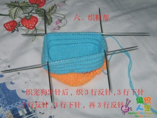 转载:小孩毛线靴子 - 郭婷婷 - 郭婷婷的博客