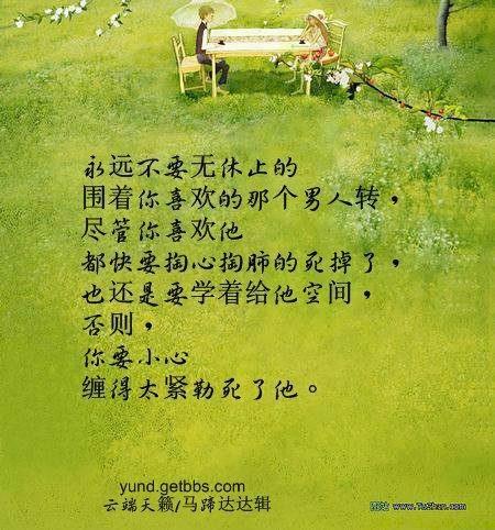 引用 领悟 - lylywen - happy-happy