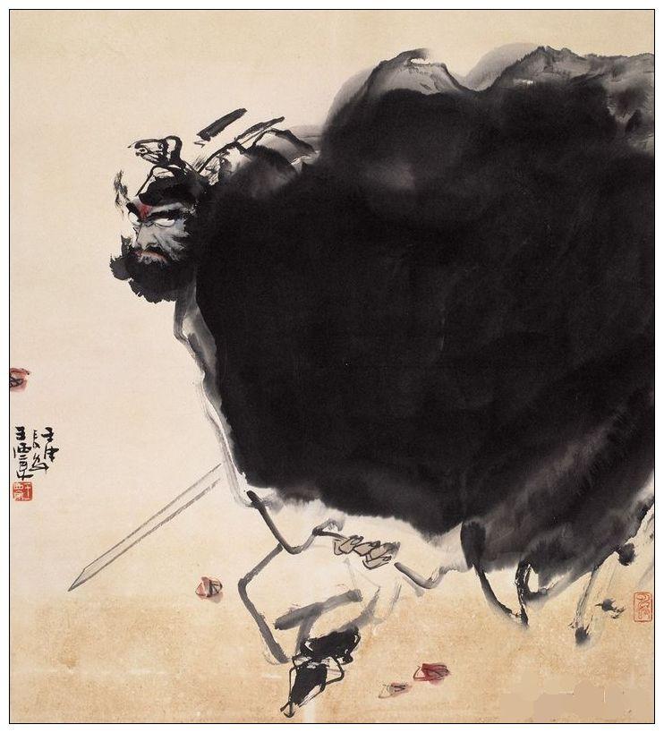 王西京画钟馗 - 陶农 - 元 大 志 长