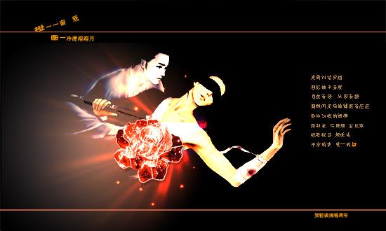 【轻谈浅唱周年庆典】七色花之六 [橙] (文:奛兓) - 冷浸溶溶月 - .