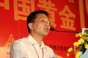 中央人民政府驻香港特别行政区联络办公室经济部副部长巴曙松助理刘效红