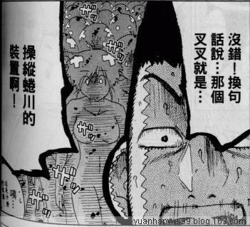 服部充《GO!純情水泳社》 - youlin - youlin的漫画阅读日志