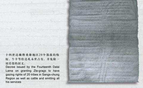 """支持设立""""西藏百万农奴解放纪念日"""",揭露旧西藏农奴制度的反动与黑暗 - 皓月 - 藏密的外道本质"""