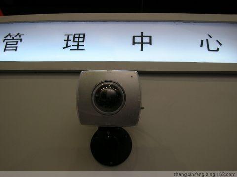 2008广东安博会 之 广州市安居宝数码科技 - 张新房 - 张新房的博客