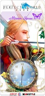 香儿编辑 完美世界游戏的时钟 - . - .
