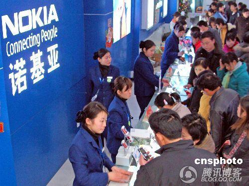 卖诺基亚手机竟然没钱赚? - aaqq-1232 - 宝君2009