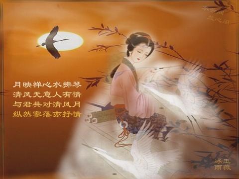 引用 做个有气质的女人 - 蝉翼云朵 - 蝉翼云朵